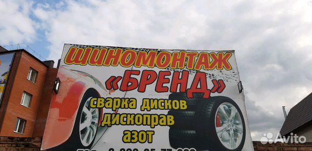 Профессиональный ремонт колес