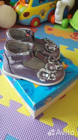 Сандали котофей туфли детские