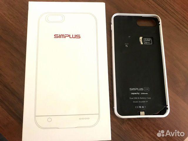 Dual SIM адаптер для iPhone 7plus +2300mAh 89888937777 купить 1