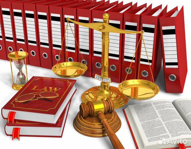 юридические консультации кандалакша
