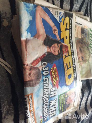 Журнал  89271552831 купить 1