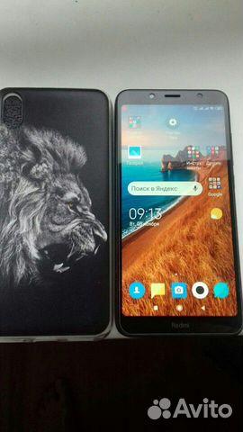 Смартфон  89038335774 купить 1