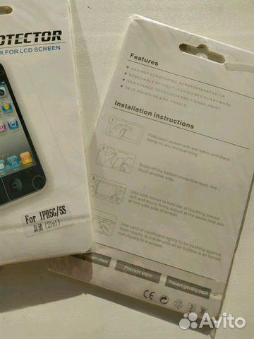 Пленка защитная для iPhone 5s 89138885110 купить 2