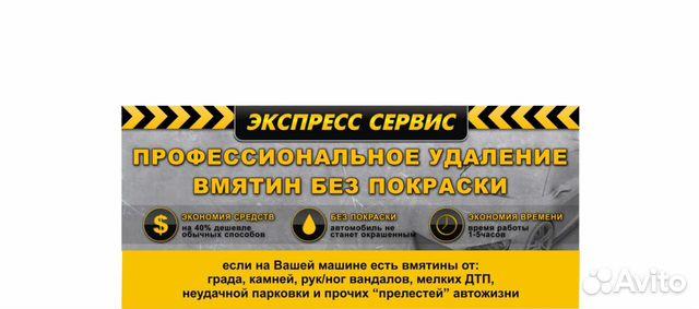 отдых в крыму 2014 для украинцев доска объявлений