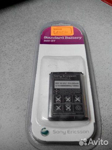 Ремонт телефонов Sony Сони в официальном сервисном