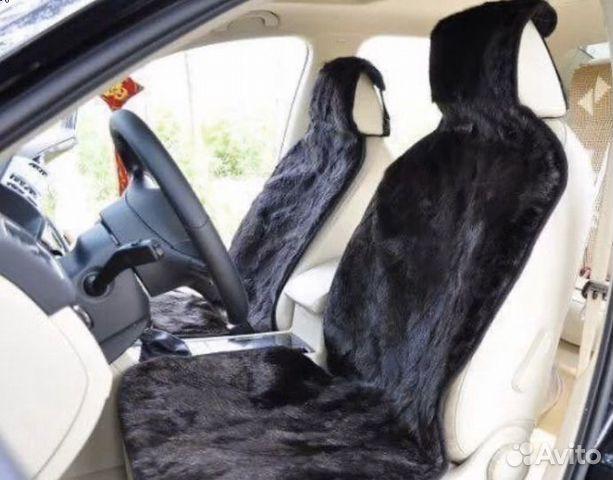 Купить меховую накидку на сиденье автомобиля из овчины