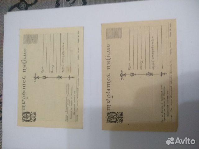 Открытка СССР времен ВОВ в хорошем состоянии 88452460245 купить 8