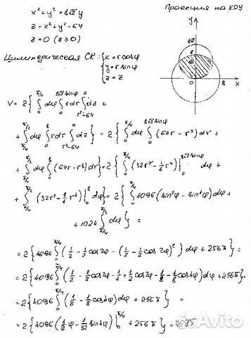 Услуги по решению задач по физике примеры решений задач на векторы