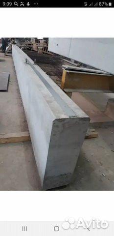 котельнич бетон купить