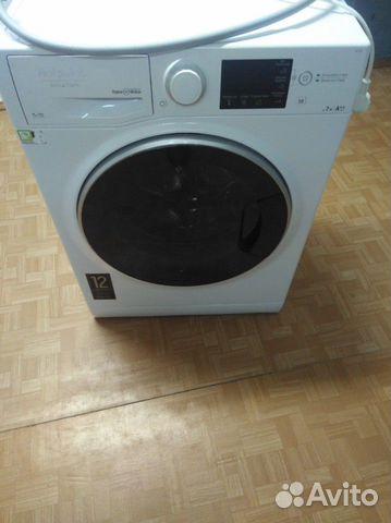 Washing machine buy 2