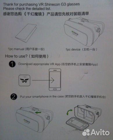 VR shinecon Виар очки 89622660118 купить 7