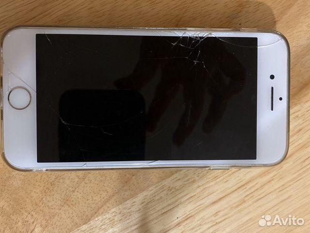 Phone iPhone 7