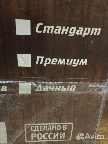 Самогонный аппарат (дистиллятор) 10 литров 89134177056 купить 3
