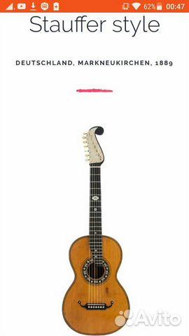 Гитара старинная мастеровая(раритет 1880 года) 89538598168 купить 10