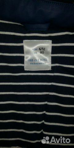 Демисезонная куртка на мальчика 89191415181 купить 2