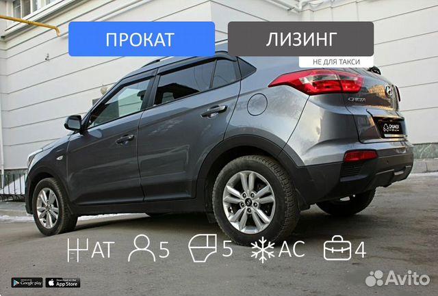 Прокат авто в омске без водителя цена без залога ооо автоломбард запад