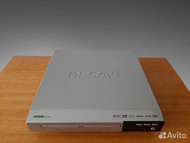 DVD-плеер Desay DS-308 89245818263 купить 1