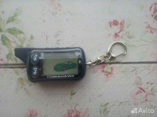 Пульт дистанционного управления 89894744614 купить 1