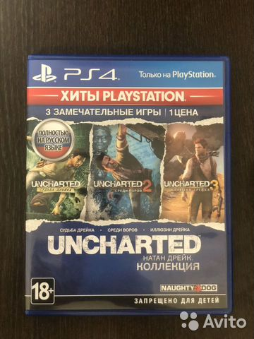 Uncharted 3в1 PS4