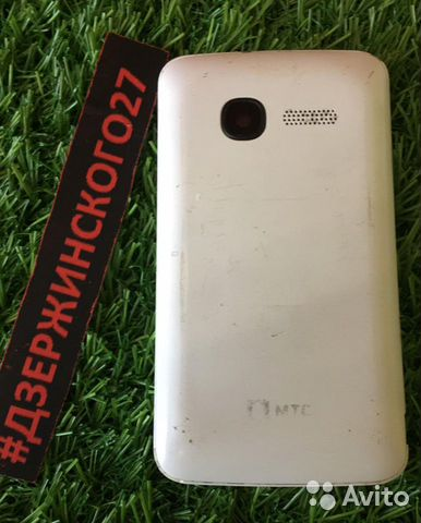 Смартфон МТС 970H купить 3