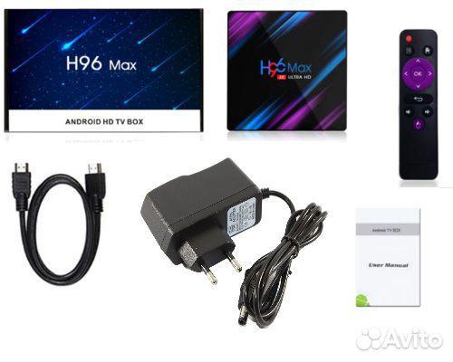 Андроид 10.0 тв бокс H96max smart  89507545727 купить 3