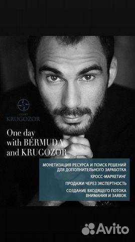 Проект krugozor  купить 6