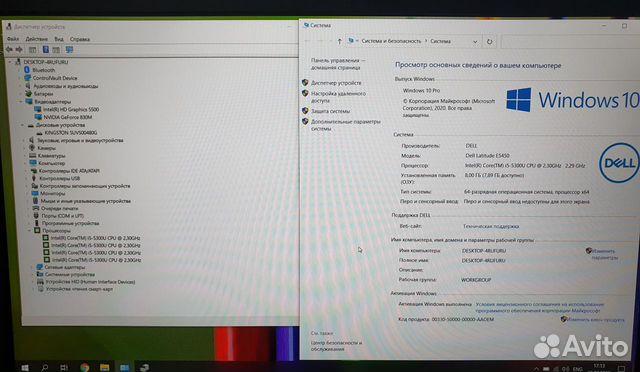 14 IPS Dell Latitude E5450 i5/8GB/GF830M/480SSD  89141632316 купить 2