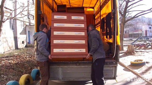 Грузчики Переезды Перевозка мебели Грузоперевозки  89630507976 купить 2