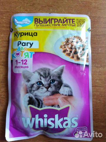 Корм для котят Whiskas  89201651913 купить 1