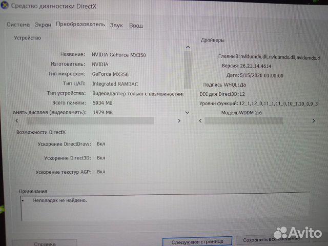 Ноутбук Acer Aspire 5 A515-54G-34DM  89044830240 купить 3