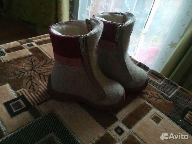 Валенки 22р-р  89243772313 купить 2