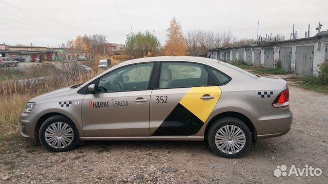 Автомобиль в аренду раскат под выкуп. Яндекс убер