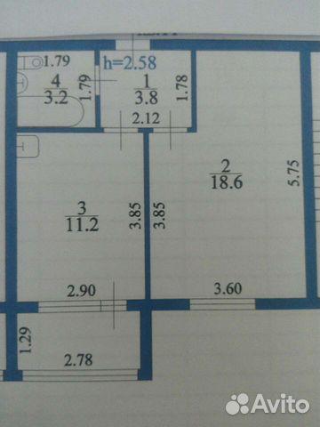 1-к квартира, 37 м², 2/3 эт.