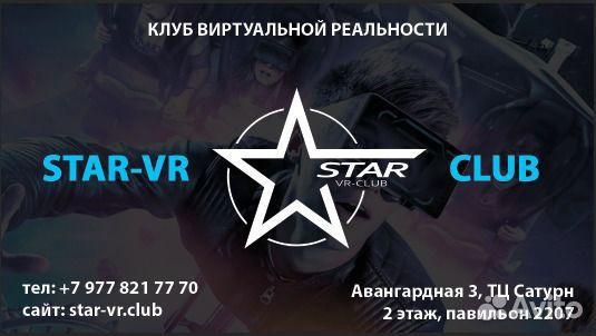 Сайты работы в москве клуб закрытие ресторанов ночных клубов