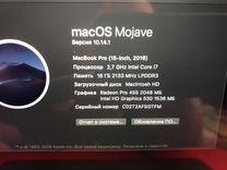 MacBook Pro ssd 512 Radeon 455 Touch Bar