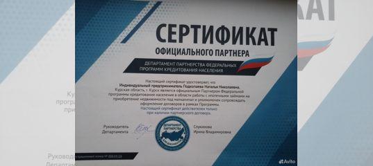 взять 200000 рублей в кредит с плохой кредитной историей и просрочками на карту