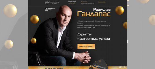 Оптимизация сайта под ключ Камызяк ссылочная пирамида Севастопольский проспект