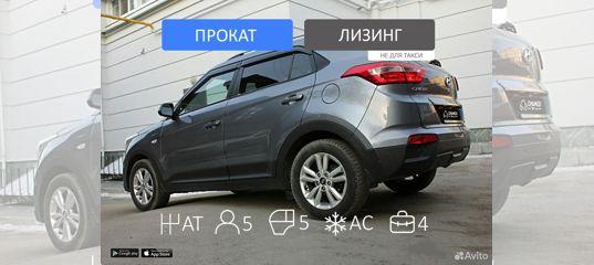 Прокат авто в феодосии без залога машины в аренду в москве без залога под такси с лицензией в москве