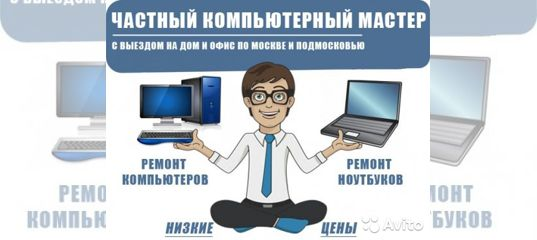 Компьютерщик на заказе порно