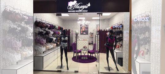 Магазин женского белья балашиха массажер relax proff купить