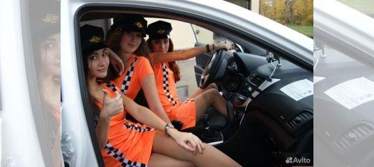 гетт такси заказать онлайн красноярск мобильный банк регистрация онлайн