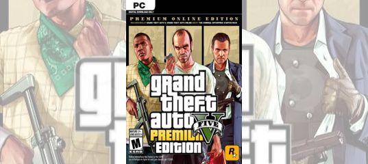 Grand Theft Auto V: Premium Online Edition