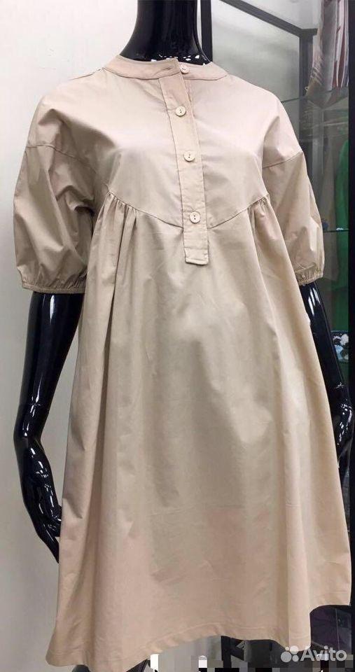 Платье Турция с поясом