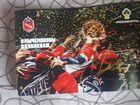 Автограф хоккеиста клуба цска Сергея Калинина