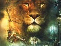 Лев, Колдунья и Волшебный Шкаф. Новая книга