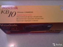Фотоаппарат Кодак кв-10