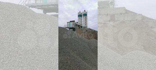 купить бетон в северской