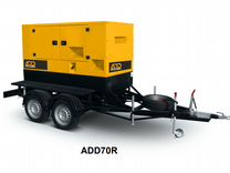 Дизель генератор (дизель электростанция) 50 кВт