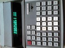 Электроника мк-45