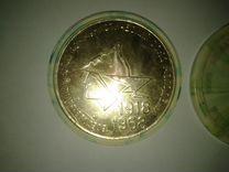 Юбилейная настольная медаль 50 Лет влксм — Коллекционирование в Челябинске